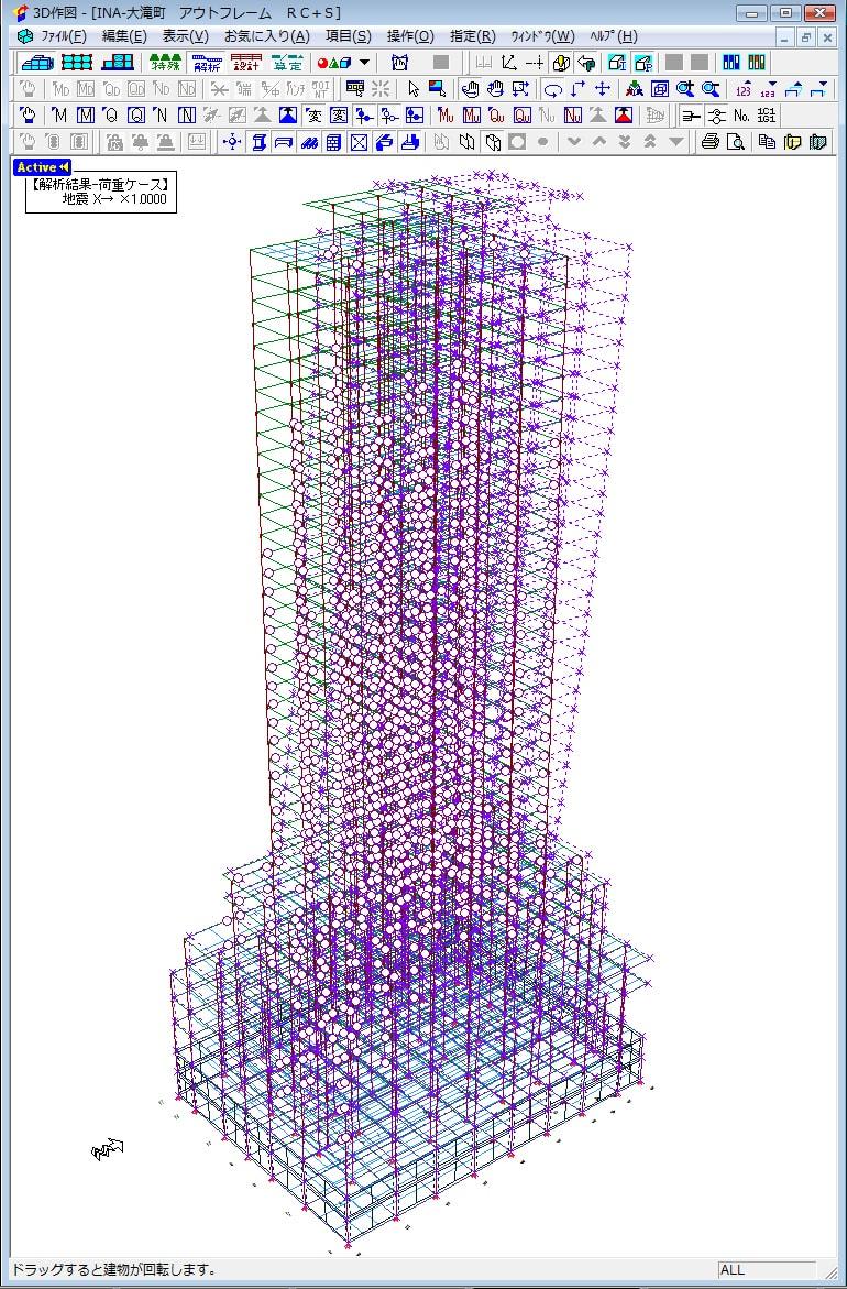 『SS3』3D作図(変位図)