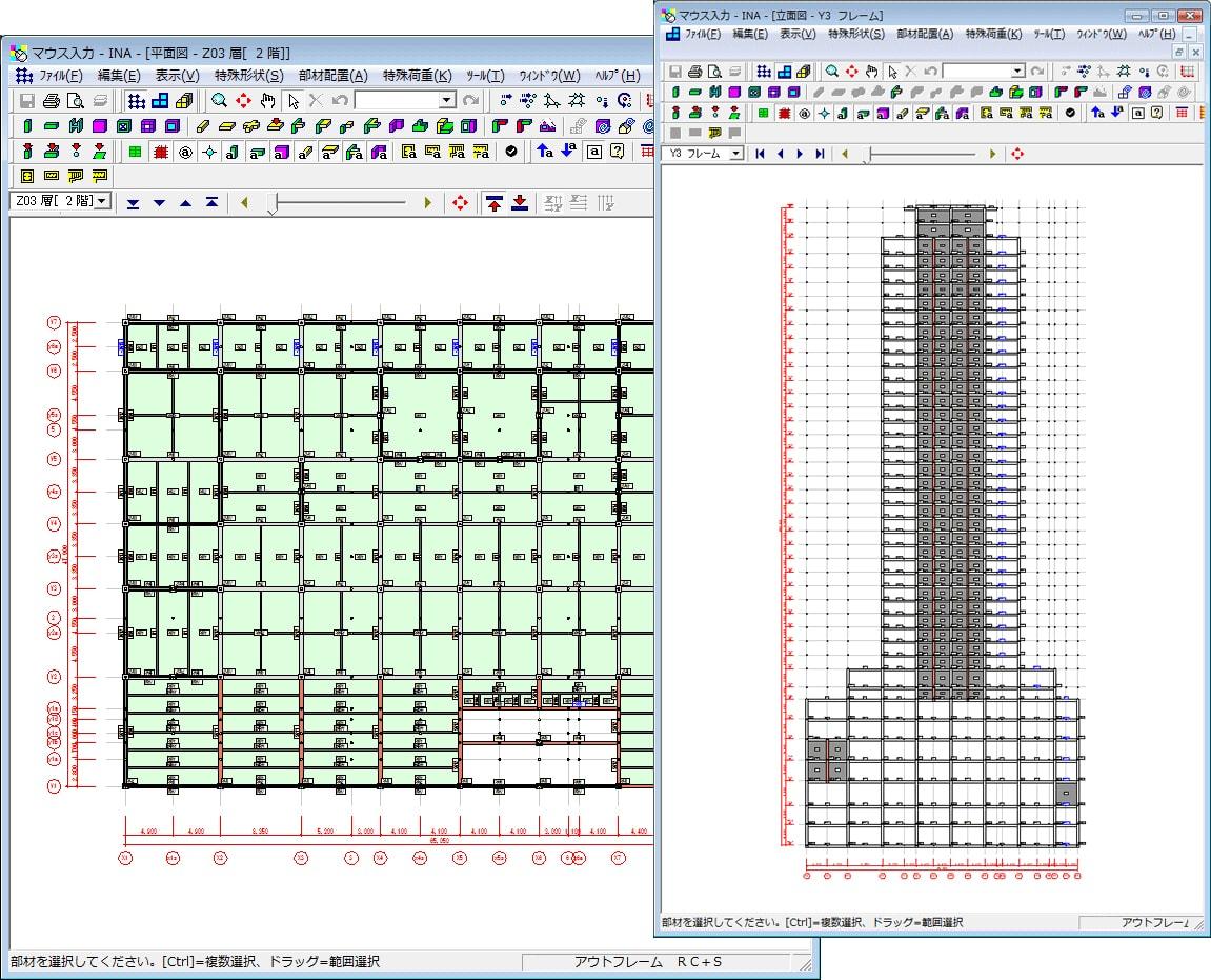 『SS3』マウス入力(左:平面図表示 右:立面図表示)
