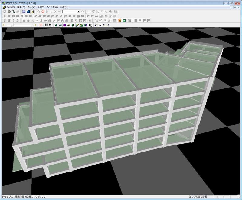 『SS3』マウス入力-3D図表示