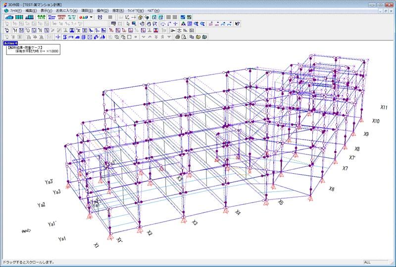『SS3』3D作図-破壊形式表示