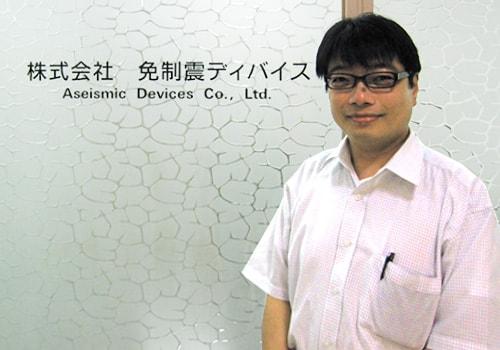 株式会社 免制震ディバイス