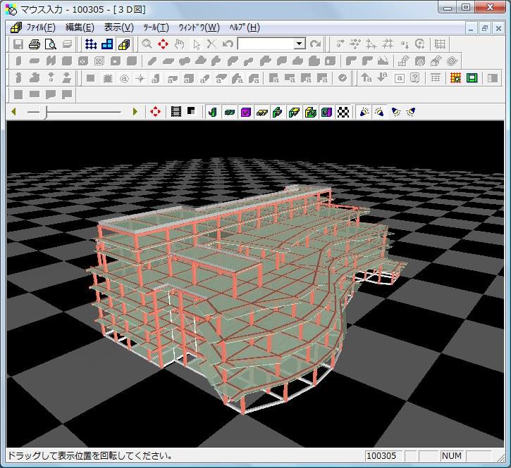 マウス入力:3D図