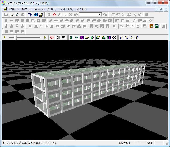 マウス入力-3D図