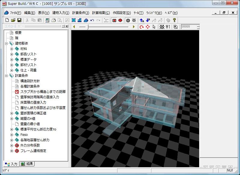 『WRC』-3D図