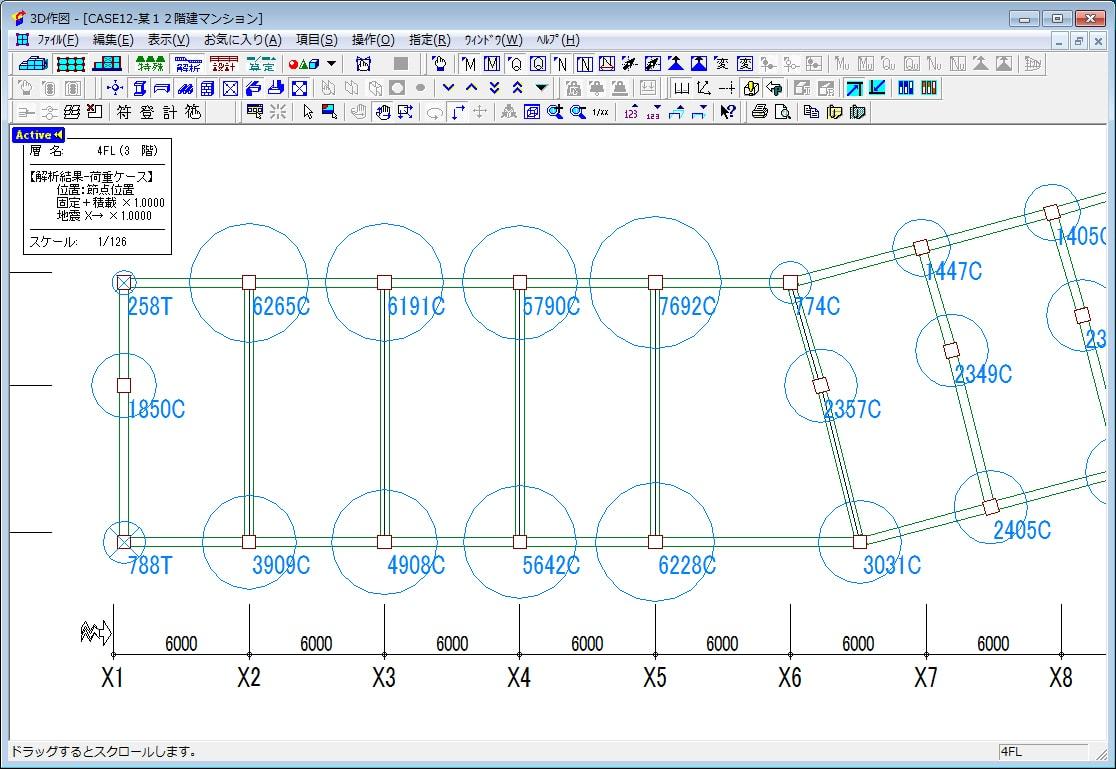 3D作図で軸力を確認