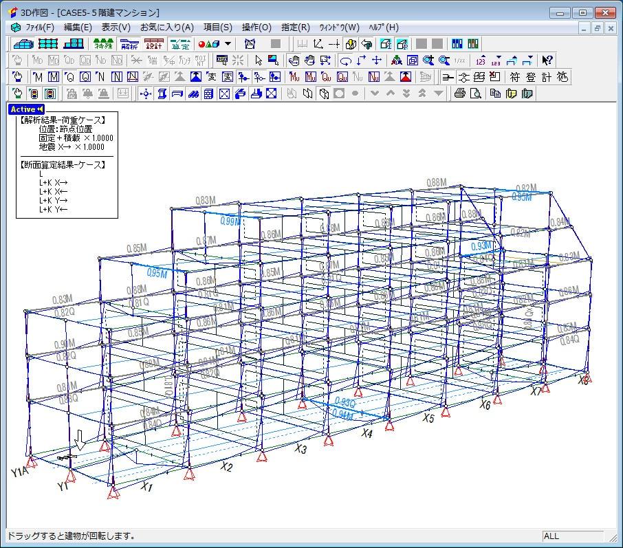 3D作図-応力図