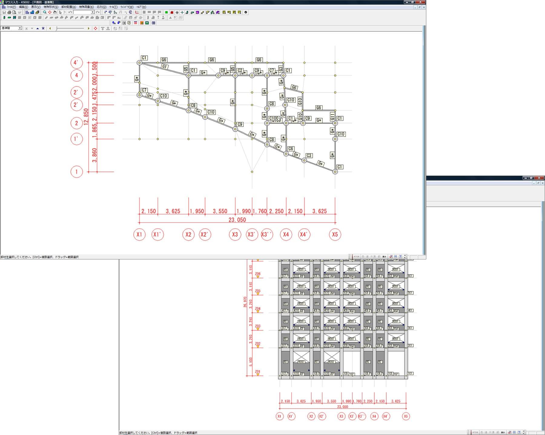 マウス入力-立面図・平面図