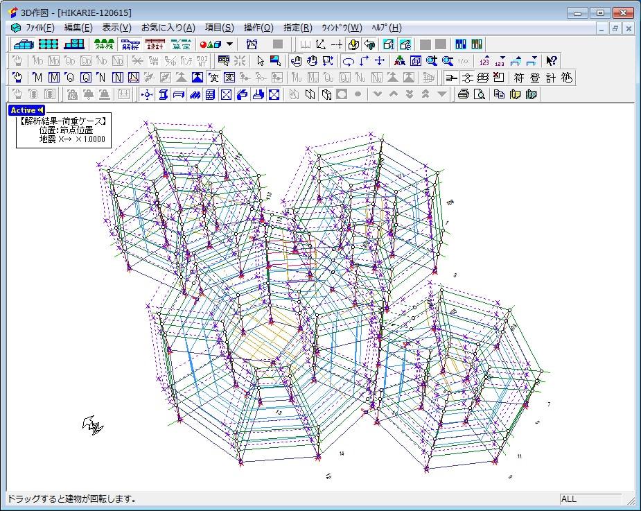 3D作図-変位図