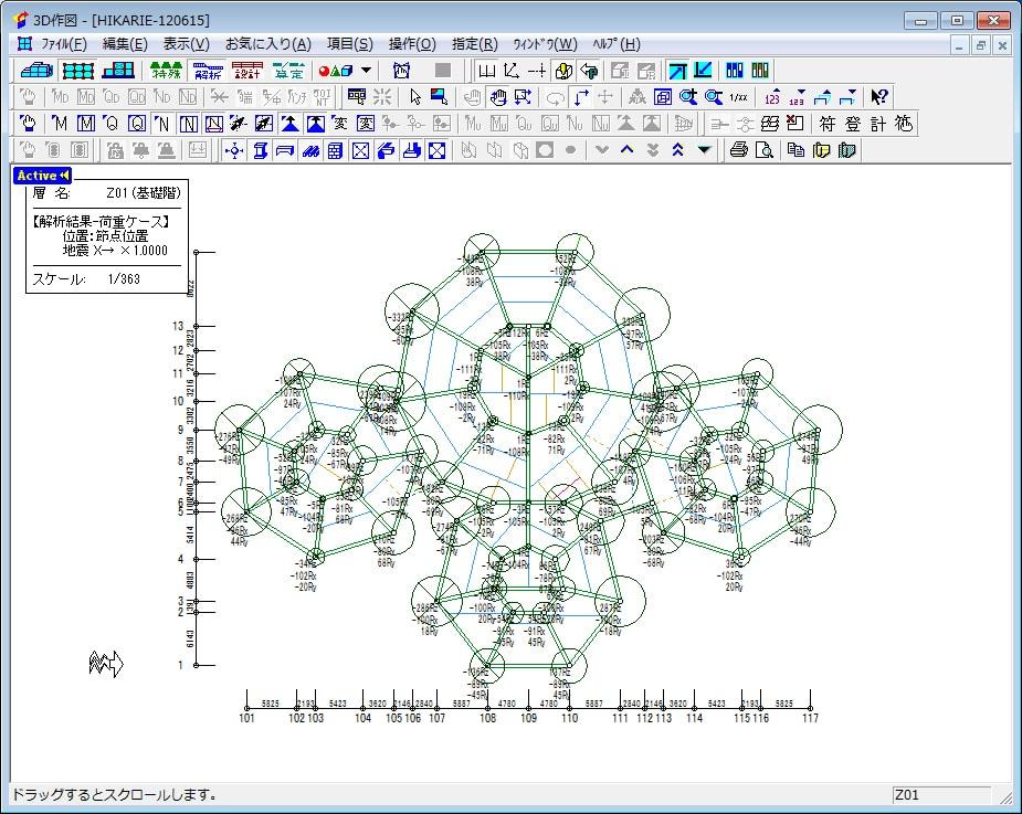 3D作図-軸力図
