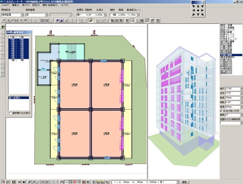 『TP-PLANNER』で建具や階段を入力した例。このモデルで天空率の検討を行う