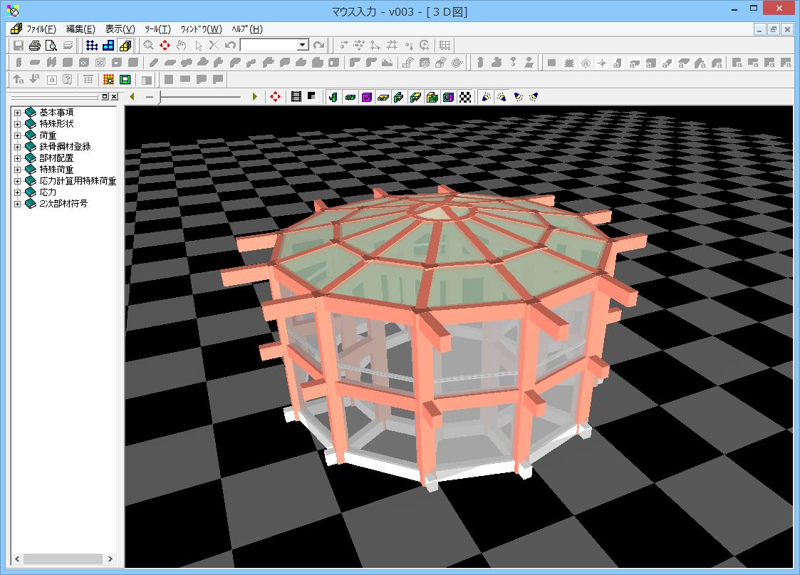 『SS3』で入力した円形状のモデル(1)
