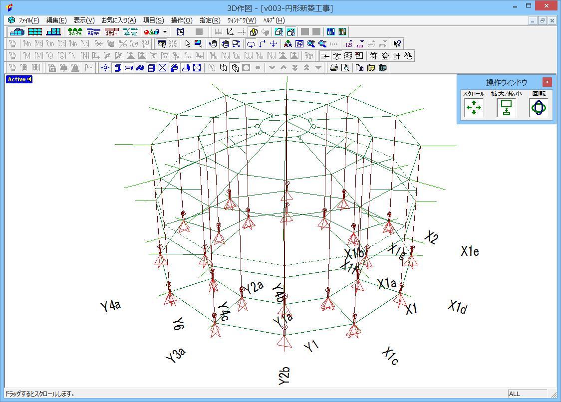 『SS3』で入力した円形状のモデル(2)