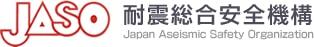 JASO(耐震総合安全機構)ロゴ